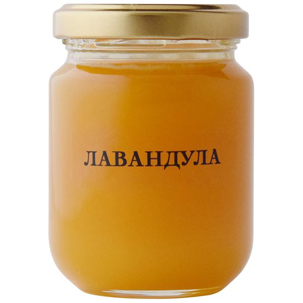 ブルガリア産 ラベンダー