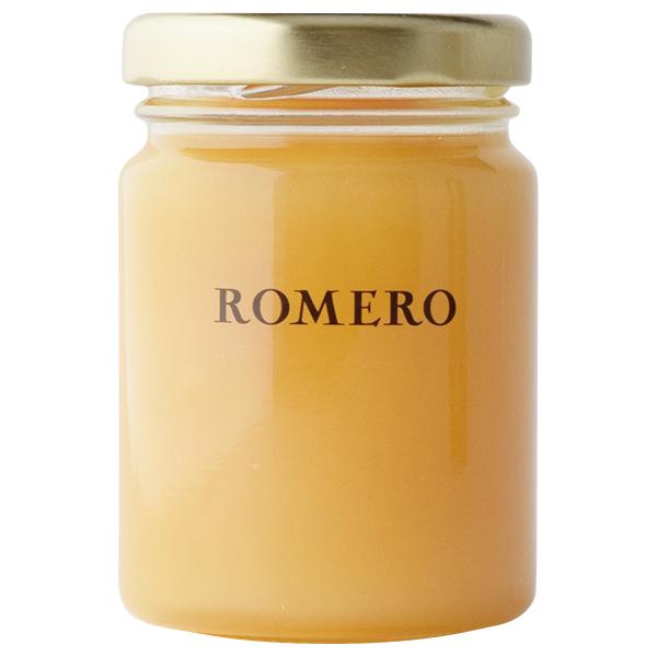 スペイン産 ローズマリー