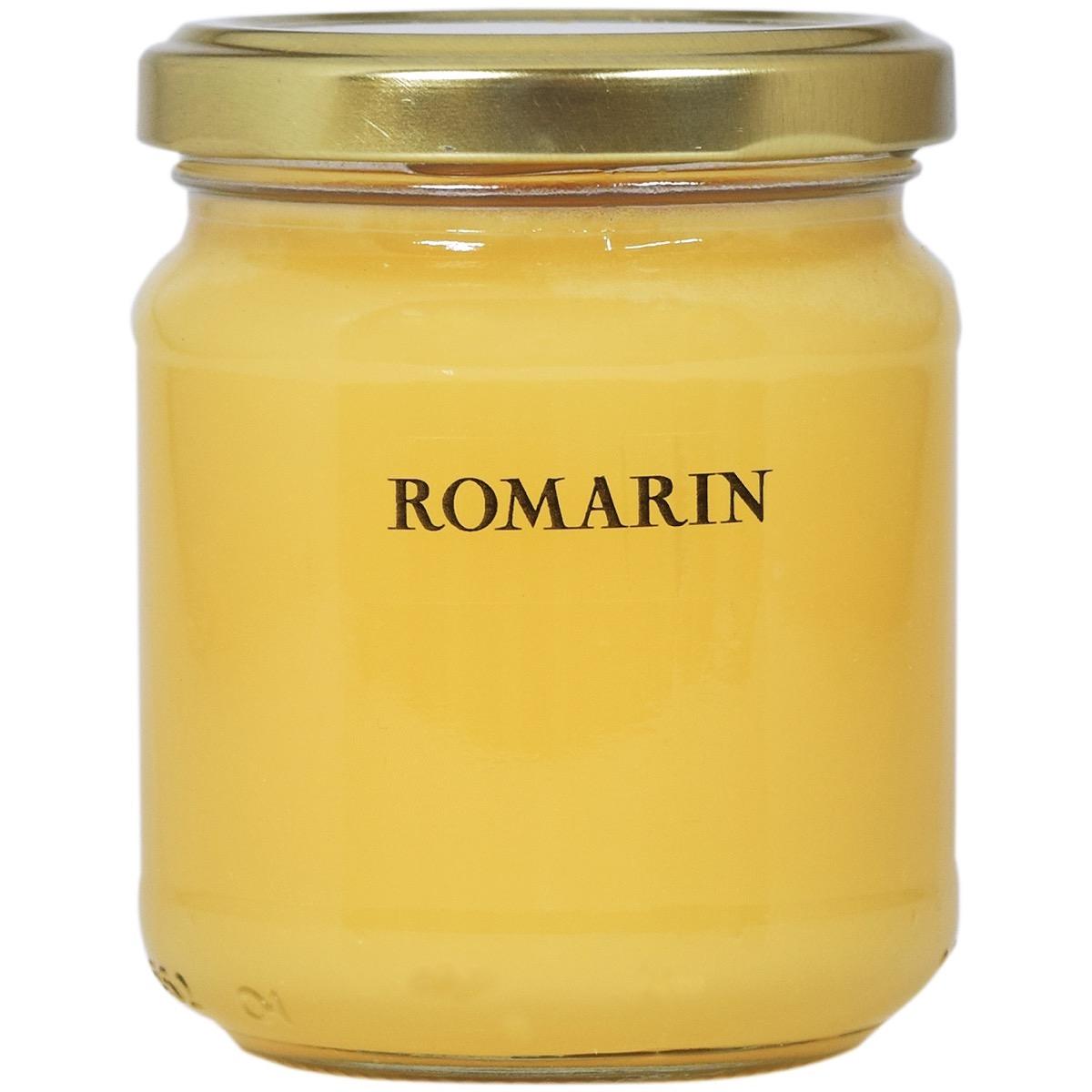 フランス産 ローズマリー
