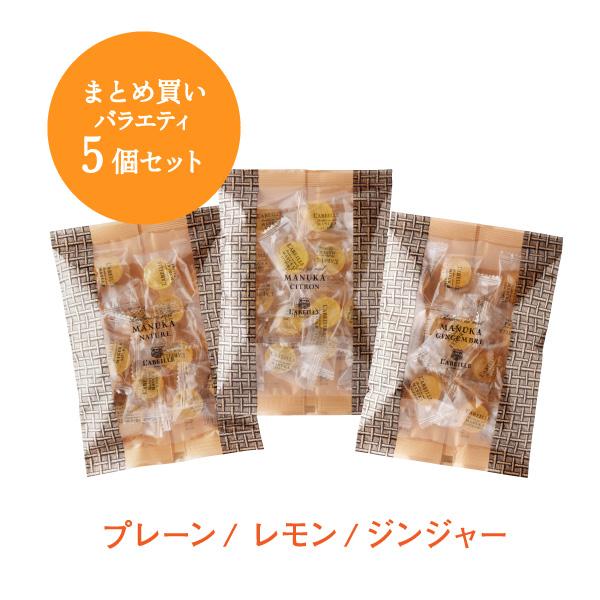 【NODO MIEL PROJECT】マヌカキャンディ バラエティ 5個セット